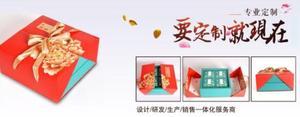 聚鑫榮紙箱營銷案例