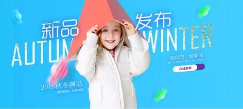 廣州創印象服飾